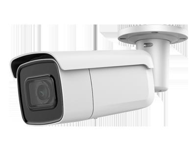 caméra de surveillance type tube